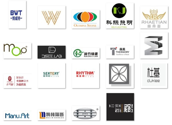 Part of Surfaces China 2020 Exhibitors