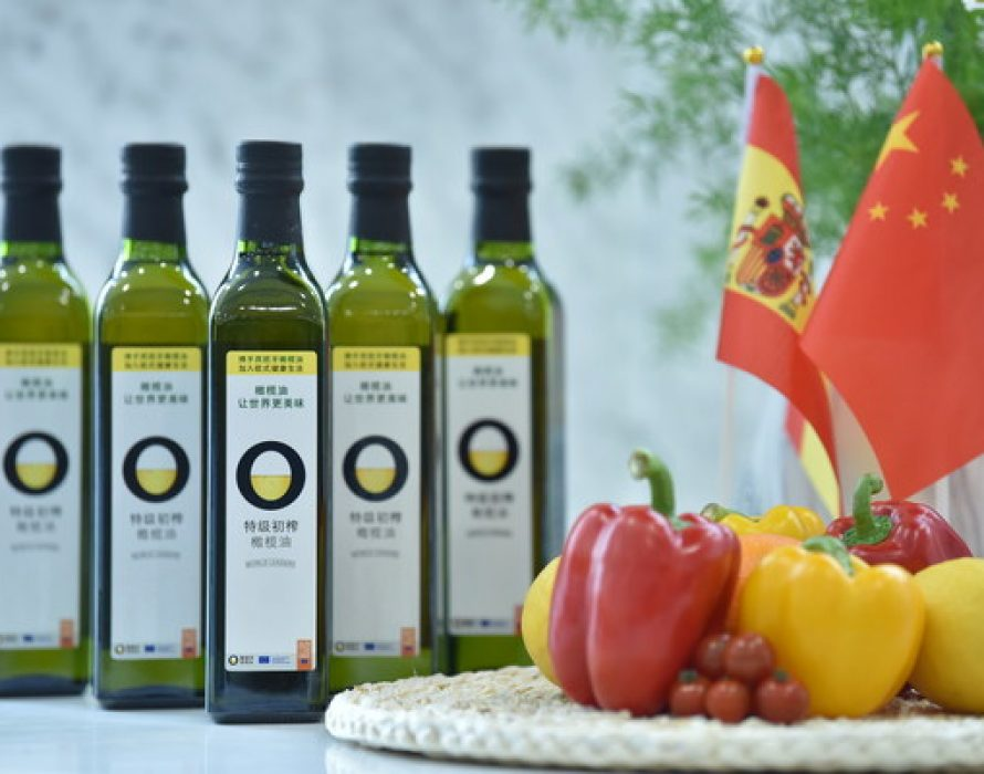 The three-year campaign of Olive Oil World Tour in China has been completed successfully