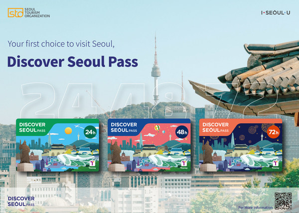 Upgraded Version of Discover Seoul Pass