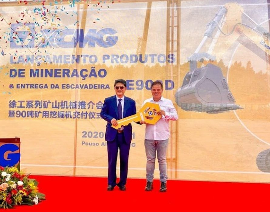 XCMG Introduces Advanced Mining Equipment and Autonomous Machinery to Brazil, Boosting Local Industrial Development
