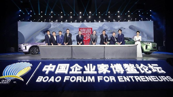 China's iconic sedan brand Hongqi unveils its new model E-HS9 at the 2020 Boao Forum for Entrepreneurs