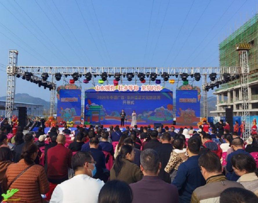 Xinhua Silk Road: Hot spring cultural tourism week kicks off in S. China's Guangxi