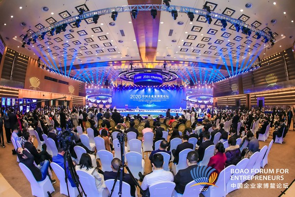 Photo shows the 2020 Boao Forum for Entrepreneurs held in Boao, a town in south China's Hainan Province during December 4-5.