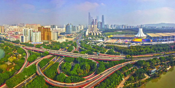 Nanning, the permanent host city of the China-ASEAN Expo.