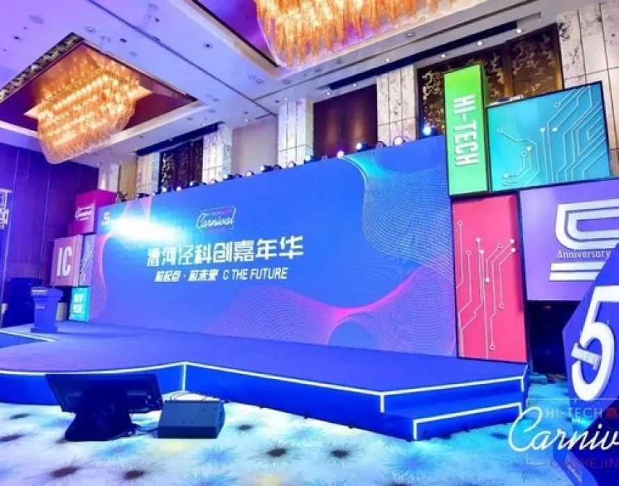 Caohejing Hi-Tech Carnival Drives Forward with Vision to Digitalize Shanghai