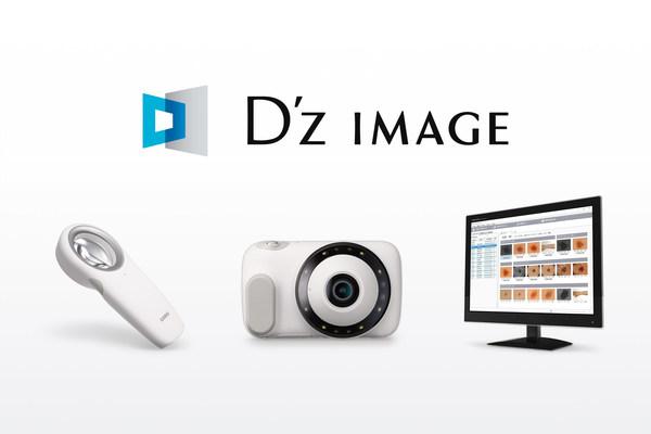 DZ-S50, DZ-D100 and D'z IMAGE Viewer screen