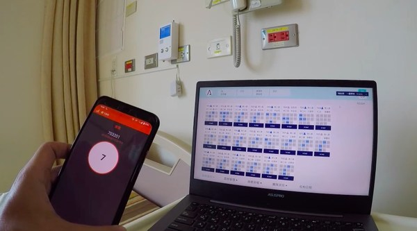 Aipha-Call is a plug-n-play smart nurse call system that can quickly and easily upgrade hospital wards. Each plug-n-play Aipha-Call forms a WiFi mesh system that keeps every Aipha-Call connected while acting as a Bluetooth and WiFi portal for other IoT devices.