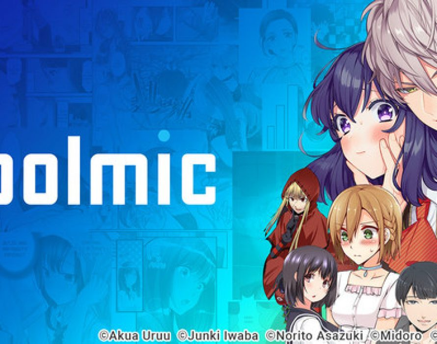 "Coolmic Launches ""Coolmic Unlimited"", a Monthly Subscription Membership Program to Maximize the Fun of Online Comic Reading Experience"