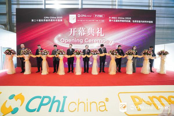CPhI & P-MEC China Opening Ceremony