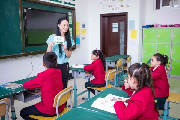 Hainan Maple Leaf Educational School