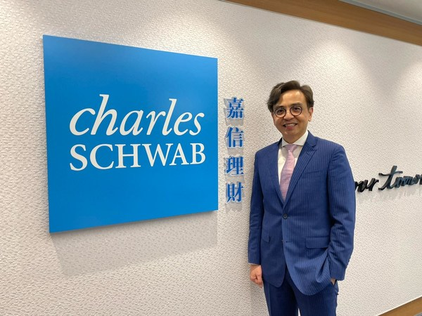 """Charles Schwab, Hong Kong, Ltd. today launched its """"Hong Kong Rising Affluent Financial Well-being Index 2020"""". Michael Fong, Managing Director at Charles Schwab Hong Kong, said it is very encouraging to see the increase in trust towards professional financial advisory."""