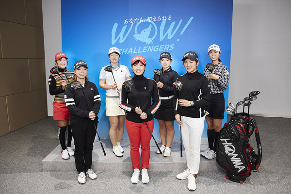 The 7 young JLPGA pro-golfers on TEAM HONMA Japan aged between 22 and 28