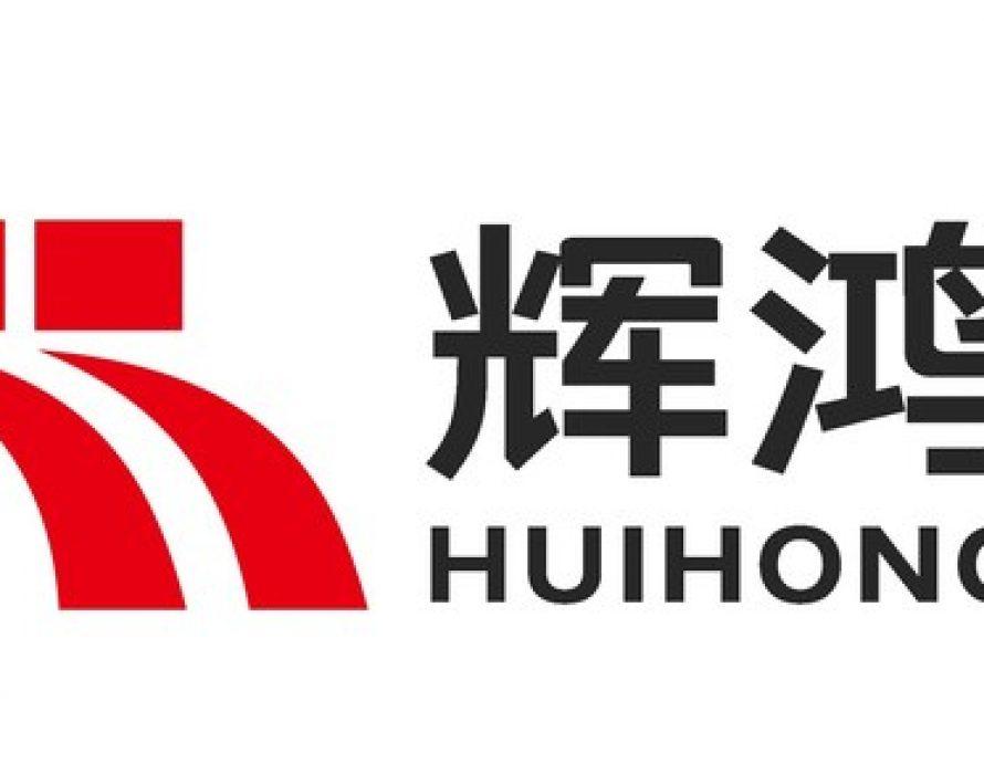 Innovative Eye Cream Massage Pen By Foshan Huihong Hits The Market At Cosmoprof Asia Digital Week 2020