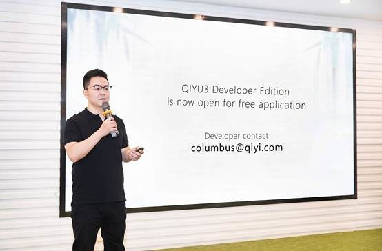 iQIYI Launches China's First CV head-hand 6DoF VR Headset and Global Developer Recruitment Program