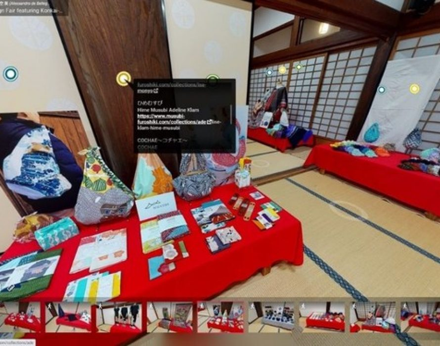 JETRO Kyoto Announces to hold Kyoto Virtual Design Fair featuring with Konkai-Komyoji Temple