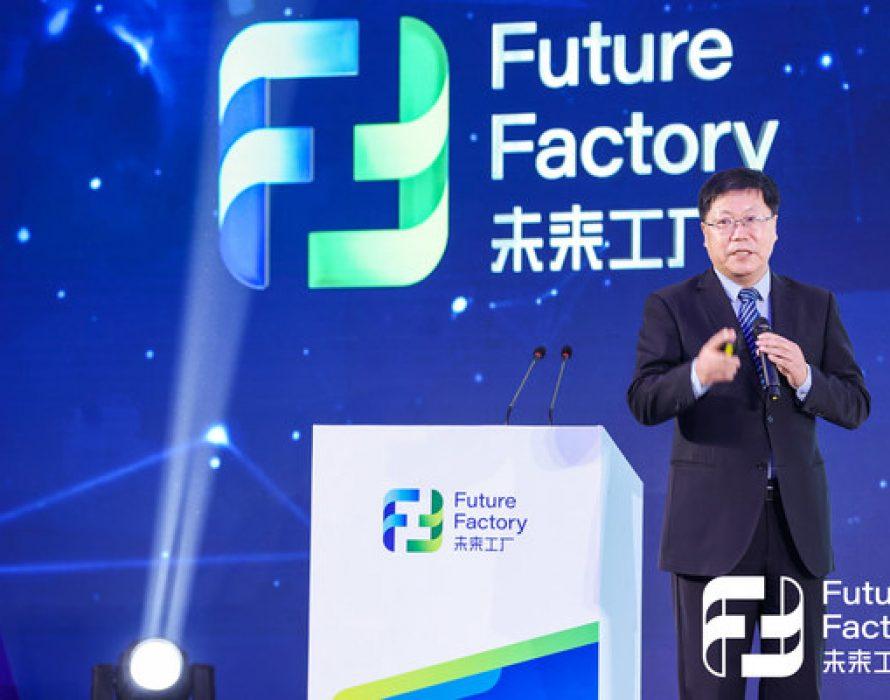 "JIECANG Garners Sole Industry Selection at Inaugural ""Future Factory"" Conference"