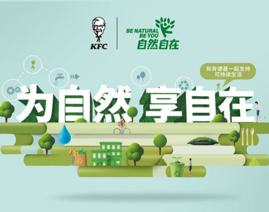 KFC and Pizza Hut Launch New Plastic Reduction Initiatives in China