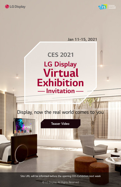 (CES 2021) LG Display Virtual Exhibition Invitation