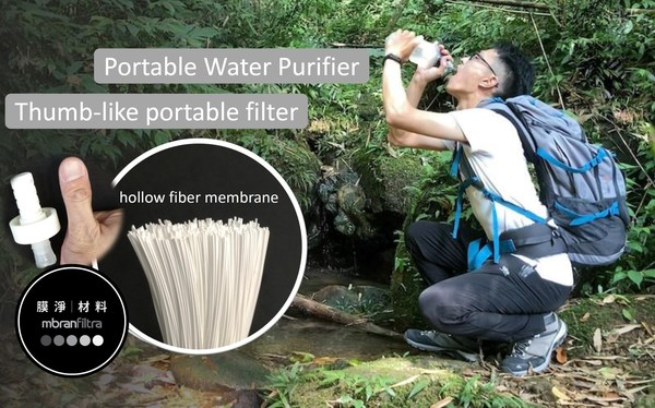 The Smallest Thumb-like Portable filter in the World lets you discover the unknown without fear