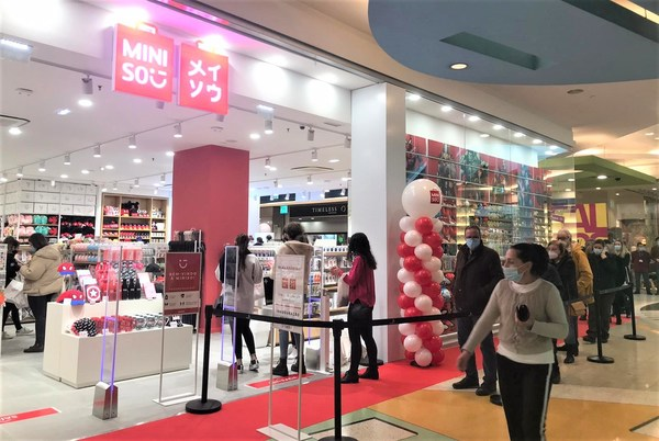 MINISO Opens First Physical and Online Store for the Portuguese Market, Strengthening its Presence in Europe