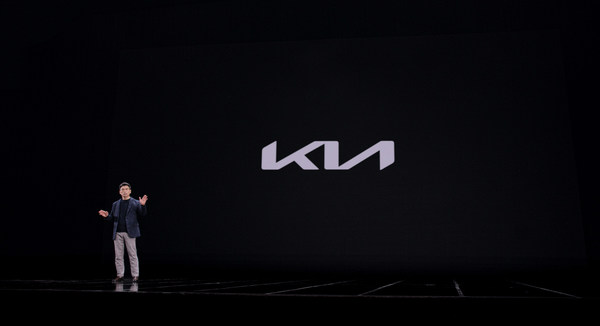 Kia announced new details of its new brand purpose and ambitions for the future