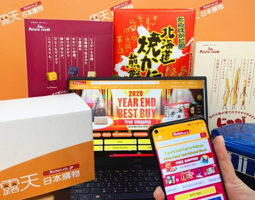 Ruten Japan 2020 year end promotion with best buy items & Omiyage