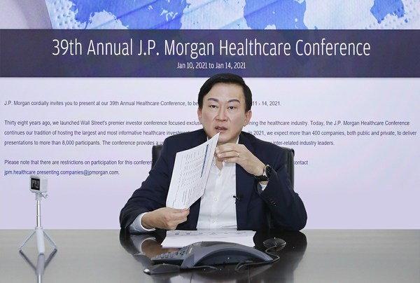 John Rim, CEO of Samsung Biologics