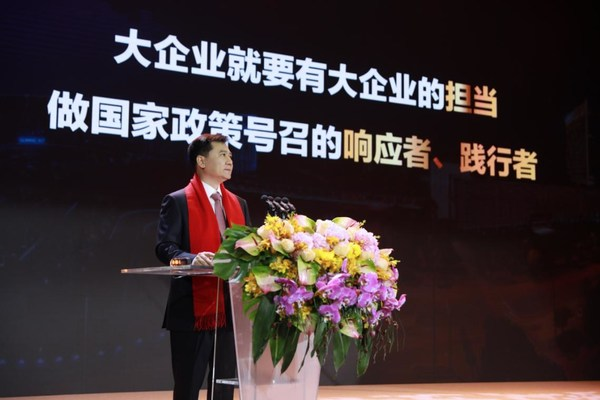 At the event, Zhang Jindong said that Suning will serve society by means of business development and will repay society by virtue of its mission.
