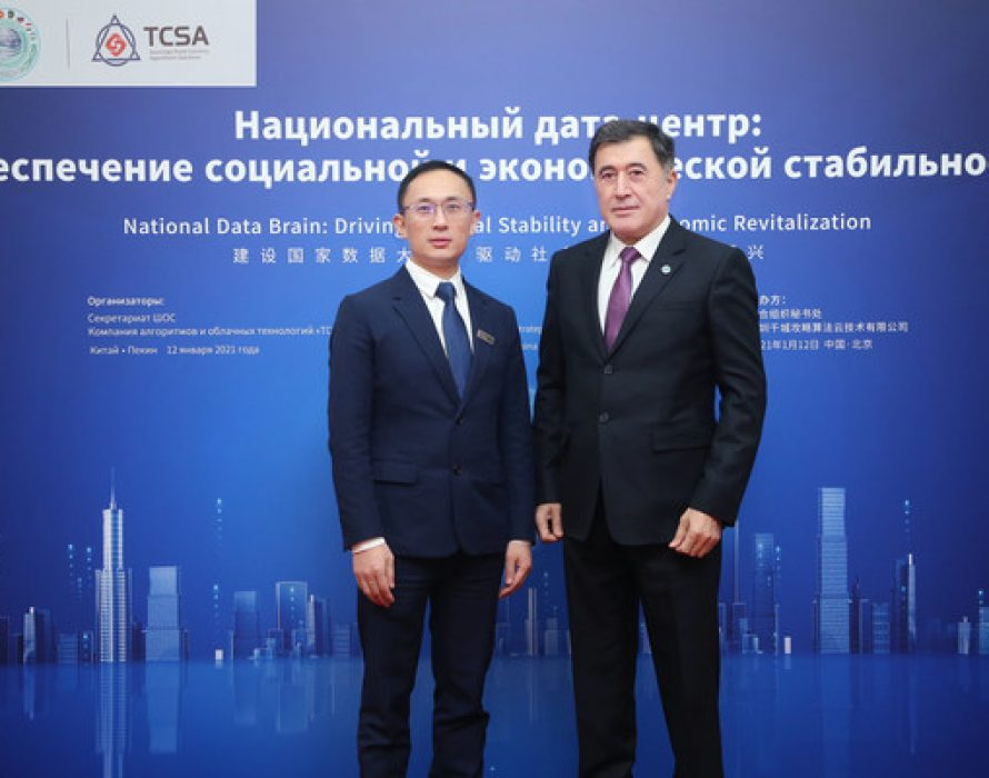 """TCSA Presents Groundbreaking """"National Data Brain"""" Concept at Special Conference Hosted by the SCO Secretariat"""