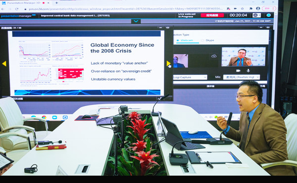 Mr. Howard Chang speaking at Central Banking webinar on data-driven policy-making