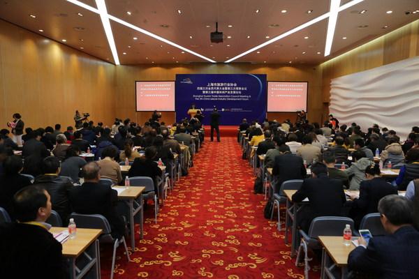CIBS forum