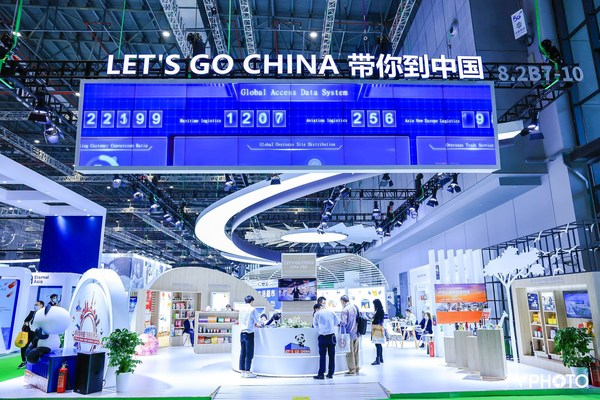 Trade Services Exhibition Area of the CIIE