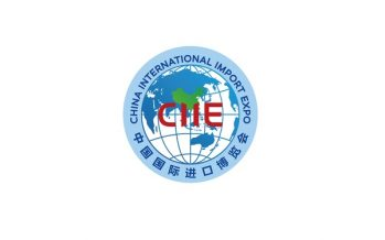 The China International Import Expo spurs global cooperation in intelligent industry and information technology