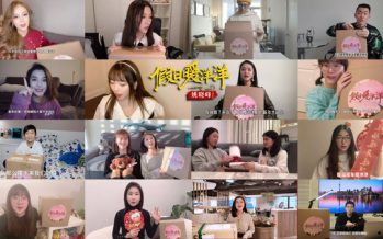 """""""Vacation of Love"""" Producers Deliver Gift Packages Around the World in Celebration of Lunar New Year in China"""