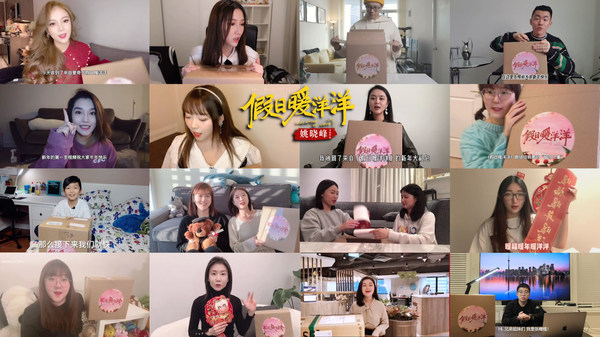 """Vacation of Love"" Producers Deliver Gift Packages Around the World in Celebration of Lunar New Year in China"
