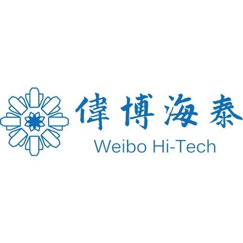 Weibo Hi-Tech