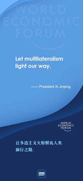 A quote from President Xi Jinping's special speech at the virtual Davos Agenda event of the World Economic Forum in Beijing on Monday.