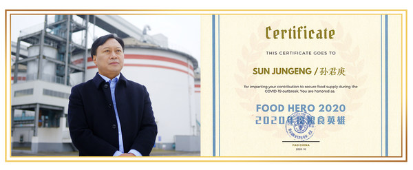 XIANGNIAN FOOD CO.,LTD. chairman Sun Jungeng won the title of 'Food Hero' of the United Nations