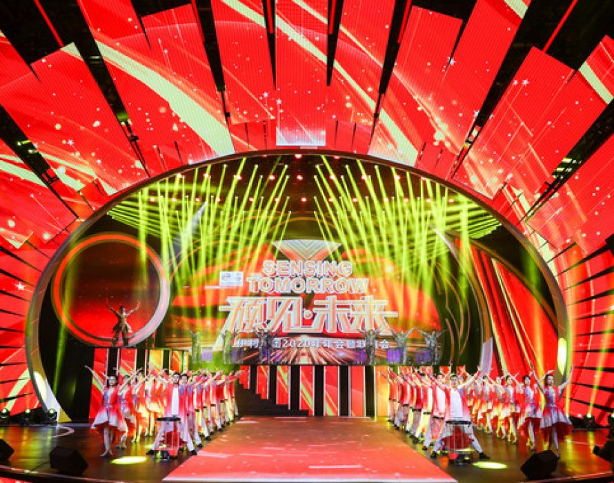 Yili Awards RMB 100 Million to Outstanding Employees and Partners, Embarks on a New Development Journey