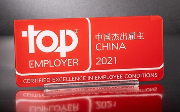 Top Employer China 2021