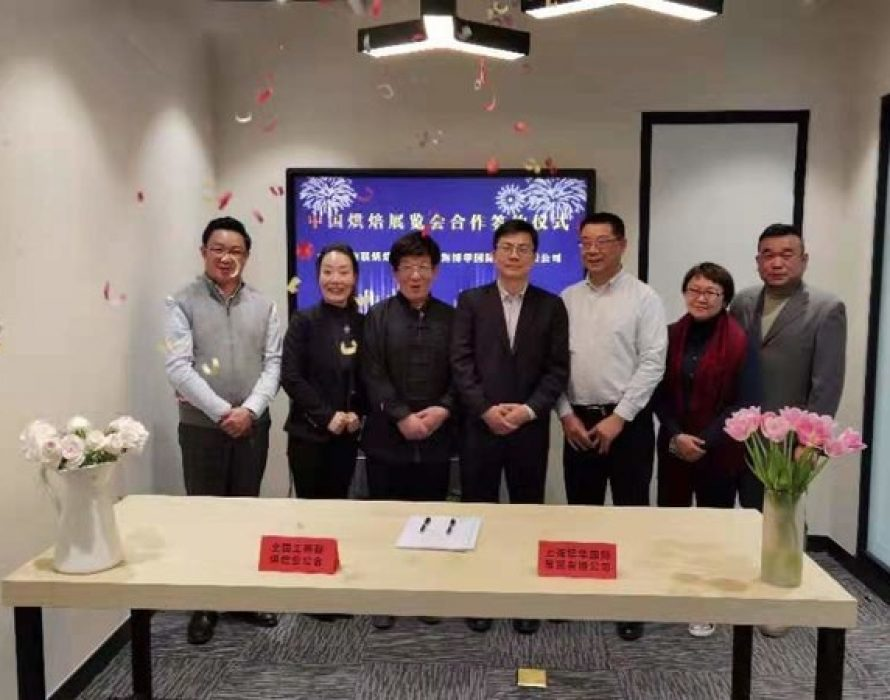 A new peak in China Bakery Exhibition – All-China Bakery Association (ACBA) and Shanghai Sinoexpo Informa Markets reach a strategic cooperation