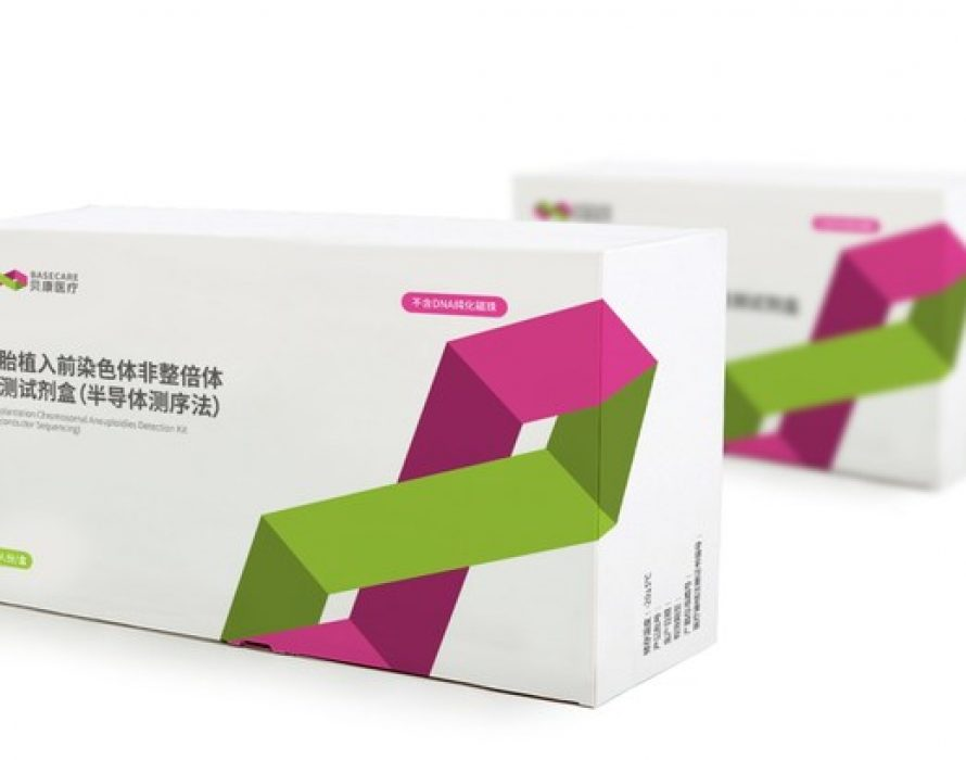 Assisted Reproduction Unicorn Basecare Medical to IPO in Hong Kong