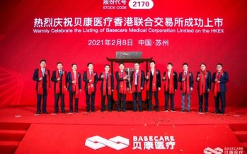Basecare Lists First Gene Sequencing Stock on Hong Kong Stock Exchange Ushering in Licensed Era of China's Third-Generation IVF Kit