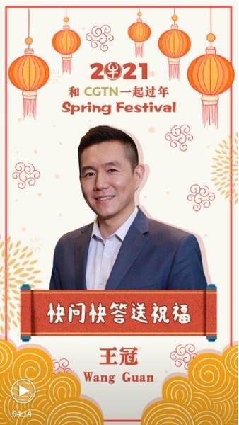 CGTN anchors Q&A - Wang Guan