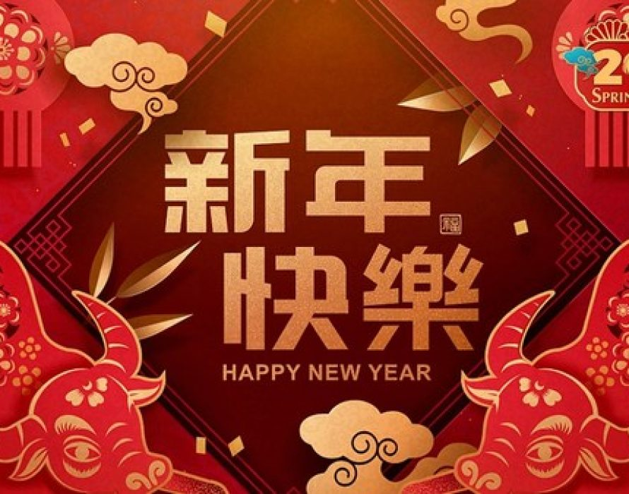 CGTN: Spring Festival Gala: A feast for the eyes on the eve of the Chinese New Year