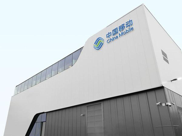 China Mobile International Opens Frankfurt Data Centre