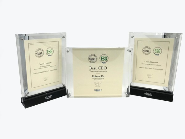 """China Telecom Honored with Three Awards including """"Platinum Award"""", """"Best CEO"""" and """"Best Investor Relations Team"""" by The Asset"""