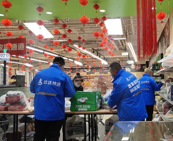 Dada Group's JDDJ and Dada Now work diligently to maintain the pace of one-hour delivery for Chinese New Year