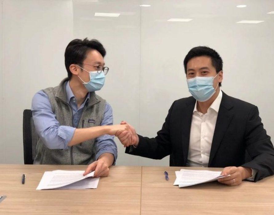 GBB Completes USD$3.8M Convertible Note Financing Led by Alibaba Hong Kong Entrepreneurs Fund