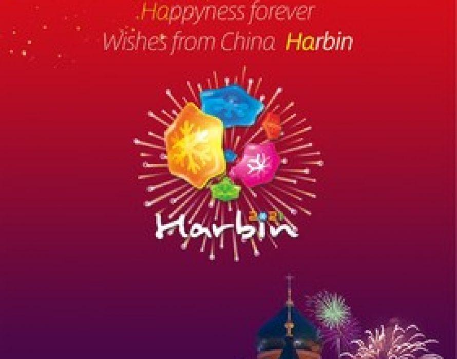 Harbin Spring Festival 'Cultural Tourism Feast' Kicks Off Online